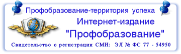 Проф-обр.рф